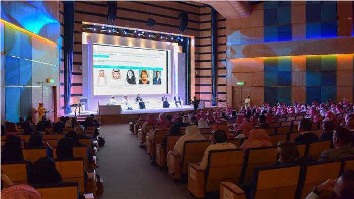 SABIC Integrity and Compliance Forum